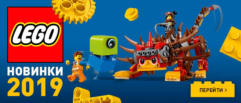 Новинки Lego 2019 в интернет-магазине игрушек Toy.ru!