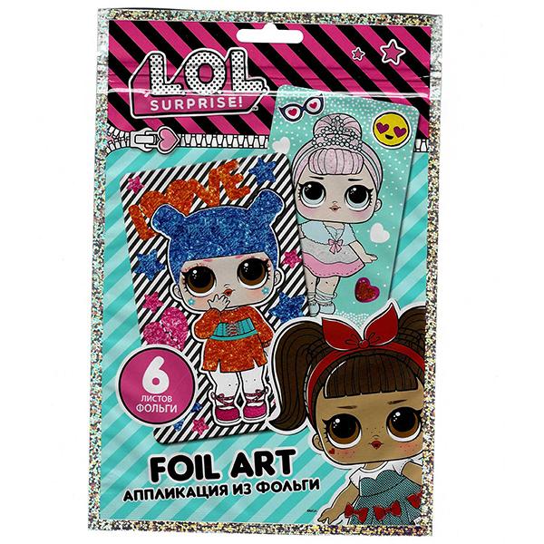 L.O.L. SURPRISE! LF0001 Аппликация из фольги Kawaii Queen & Crystal Queen набор для девочки тигренок с браслетом и подвеской crystal surprise