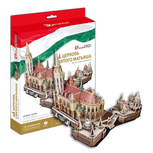 Cubic Fun MC128h Кубик фан Церковь Святого Матьяша (Венгрия) cubic fun mc117h кубик фан собор святого павла великобритания