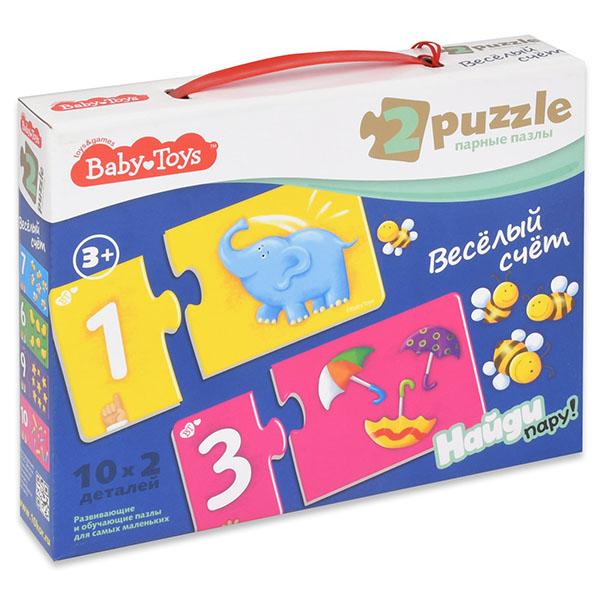 BABY TOYS TD02513 Пазлы макси парные Веселый счет, (20 эл.) baby toys парные макси пазлы baby toys чей малыш 20 элементов