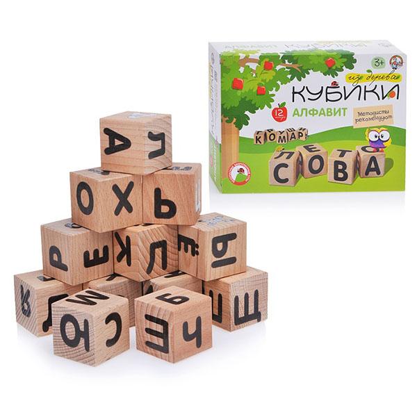 """цена на Десятое Королевство TD01695 Кубики деревянные """"Алфавит"""", (12 шт.)"""