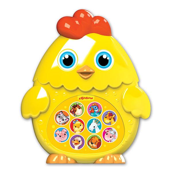 Азбукварик 2216 Зверята-малышата Цыпленок