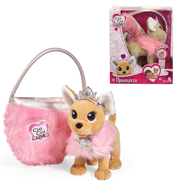 """Chi-Chi love 5893126129 Плюшевая собачка """"Принцесса"""", с пушистой сумкой, 20 см"""