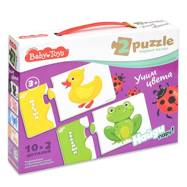 BABY TOYS TD02515 Пазлы макси парные Учим цвета, (20 эл.) baby toys парные макси пазлы baby toys чей малыш 20 элементов
