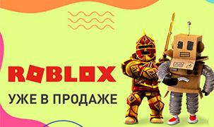 Новинка фигурки Roblox