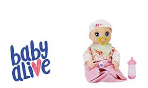 Кукла «Любимая малютка» - просто невероятная новинка