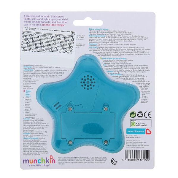 """MUNCHKIN 11015D Игрушка для ванны """"Звёздочка"""""""