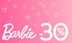 Скидка 30% на Mattel Barbie