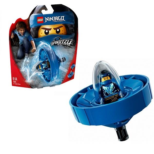 Lego Ninjago 70635 Лего Ниндзяго Джей - Мастер Кружитцу брелок lego lego 6139398 брелок ninjago небесный джей