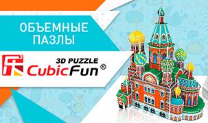 Кубик Фан – занятное развлечение для малыша