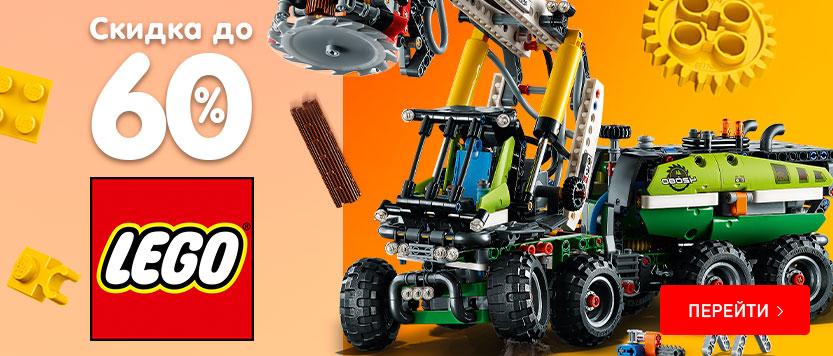 Скидки до 60% на конструкторы LEGO