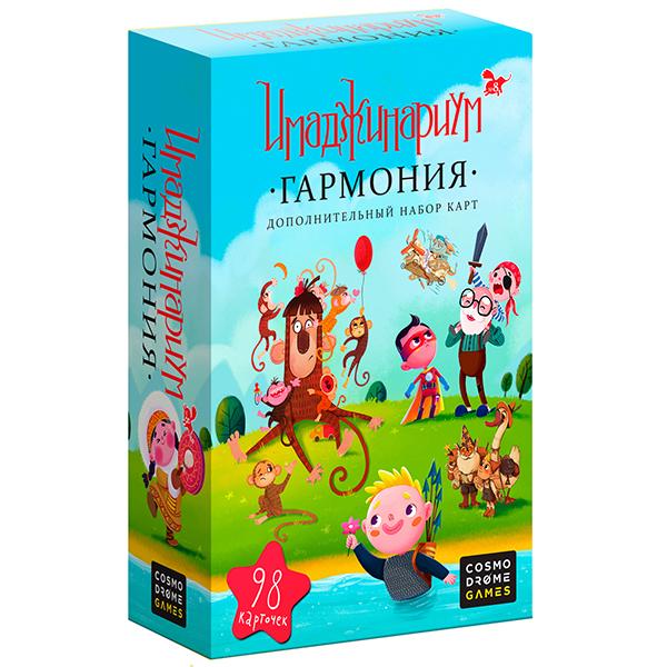 Cosmodrome Games 52076 Набор доп. карточек Гармония цена