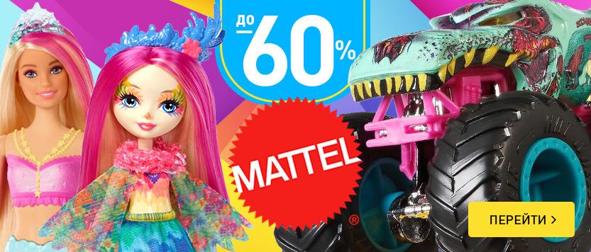 5baa642209b Интернет магазин игрушек Toy.ru – купить детские игрушки по низким ...