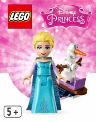 LEGO Disney Princess 2021
