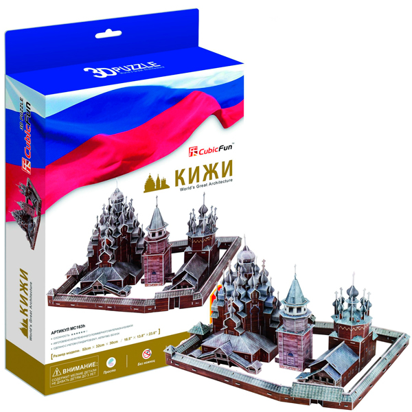 купить Cubic Fun MC163h Кубик Фан Кижи (Россия) недорого