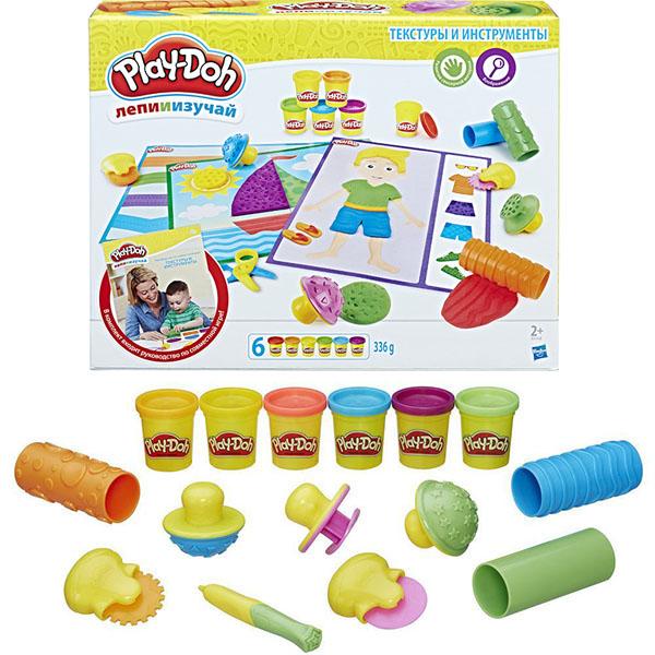 Hasbro Play-Doh B3408 Игровой набор Текстуры и инструменты play doh игровой набор праздничный торт