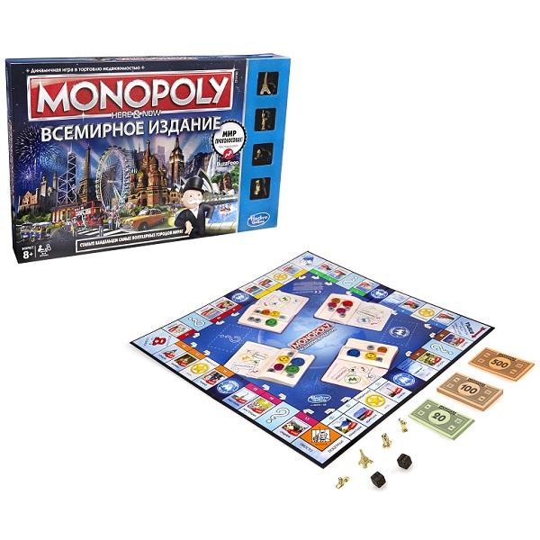Hasbro Monopoly B2348 Всемирная монополия monopoly deal настольные игры карточная игра монополия веселье картон классика мальчики подарок