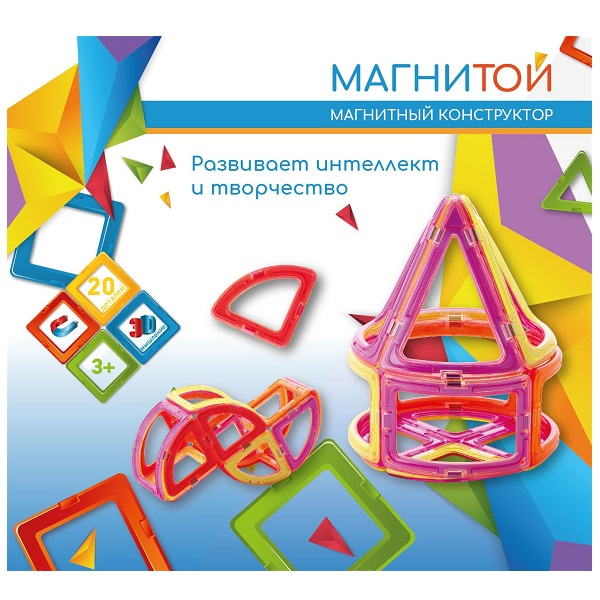 """Магнитой LL-1008 Конструктор магнитный """"Конус"""" (20 деталей)"""