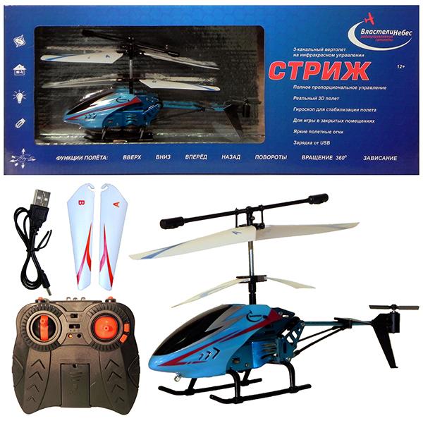 Властелин Небес BH3360blue Вертолет Стриж на ИК/упр., встроенный гироскоп, 3 канала упр., синий властелин небес радиоуправляемый вертолет dragonfly