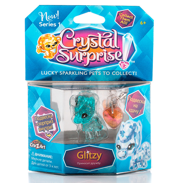 Crystal Surprise 45705 Кристал Сюрприз Фигурка Пони + подвески