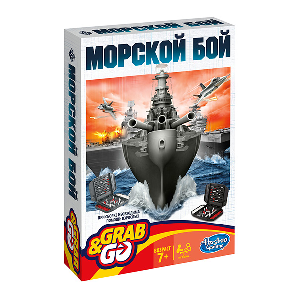 Hasbro Other Games B0995 Дорожная игра Морской бой