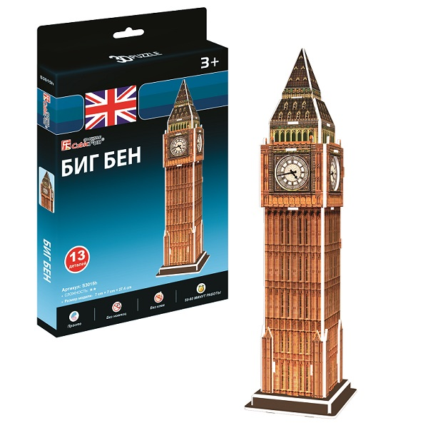 Cubic Fun S3015 Кубик фан Биг бен (Великобритания) (мини серия) cubic fun mc117h кубик фан собор святого павла великобритания