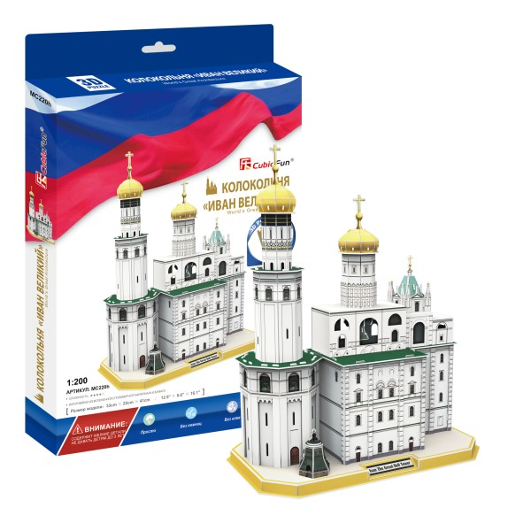 Cubic Fun MC220h Кубик фан Колокольня Ивана Великого (Россия) цена