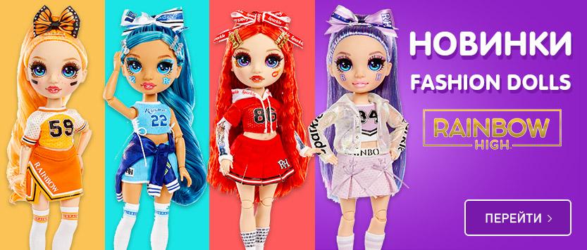 Rainbow High Fashion Doll