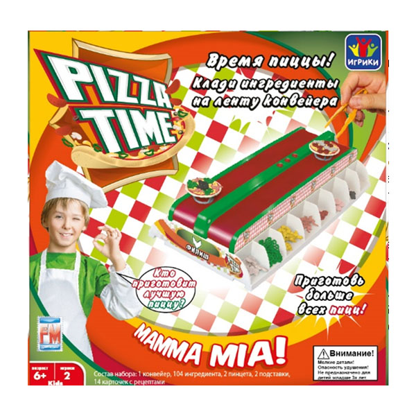 Fotorama 1026 Фоторама Игра интерактивная Pizza Time