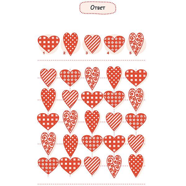 Clever C0003103 Рисуем и играем. 40 лабиринтов, головоломок и рисовалок для девочек