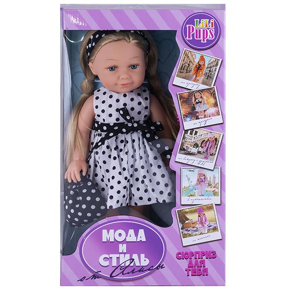 Lilipups LVY001 Кукла с аксессуарами 40 см