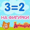 44 cats и AnimaLost 2+1