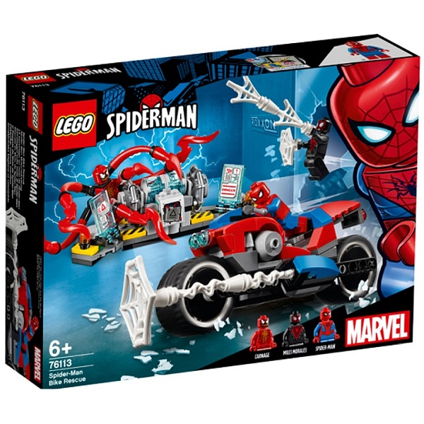 Lego Super Heroes 76113 Конструктор Лего Человек-паук: Спасательная операция на мотоцикле