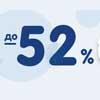 Скидки до 52% на Canpol babies