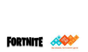 Игрушки по компьютерной игре Fortnite