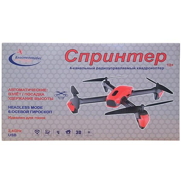 "Властелин Небес BH3458 Квадрокоптер р/у ""Спринтер"" (з/у+акк)"