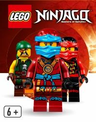 Ninjago 2018