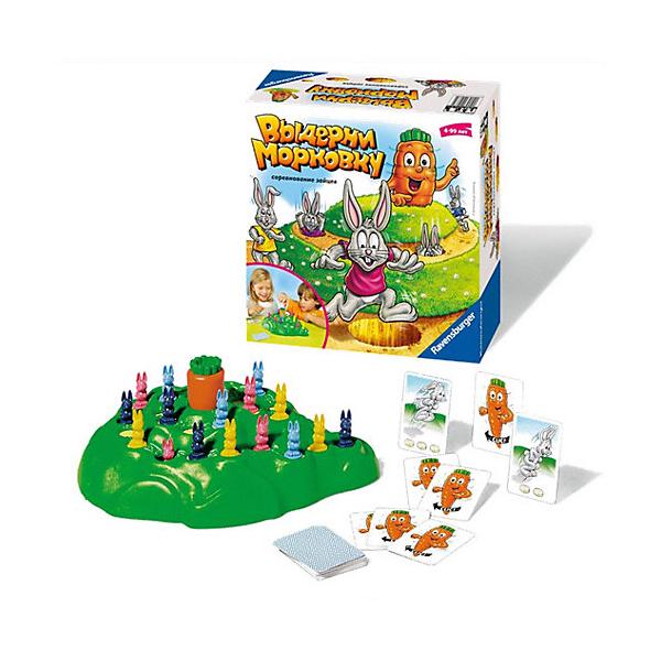 Ravensburger R21073 Настольная игра Выдерни морковку