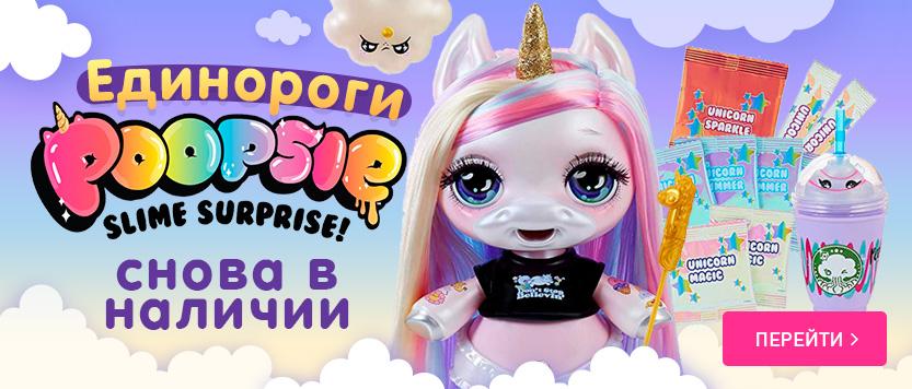 4838162b9a31 Интернет магазин игрушек Toy.ru – купить детские игрушки по низким ...