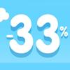 Скидки до 33% на Huggies