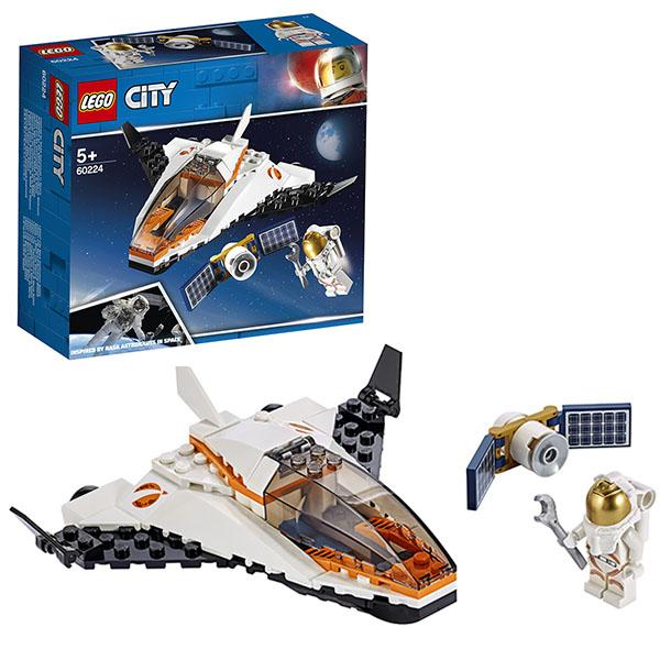 LEGO City 60224 Конструктор ЛЕГО Город Миссия по ремонту спутника стоимость