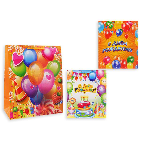 Пакет подарочный бумажный S1511 С днем рождения, 3 вида (32x26x13 см) (в ассортименте) росмэн гирлянда c днем рождения 2 3 м миньоны