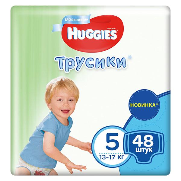 Huggies 9402639 Хаггис Трусики-подгузники Хаггис для мальчиков (размер 5, 13-17кг), 48 шт