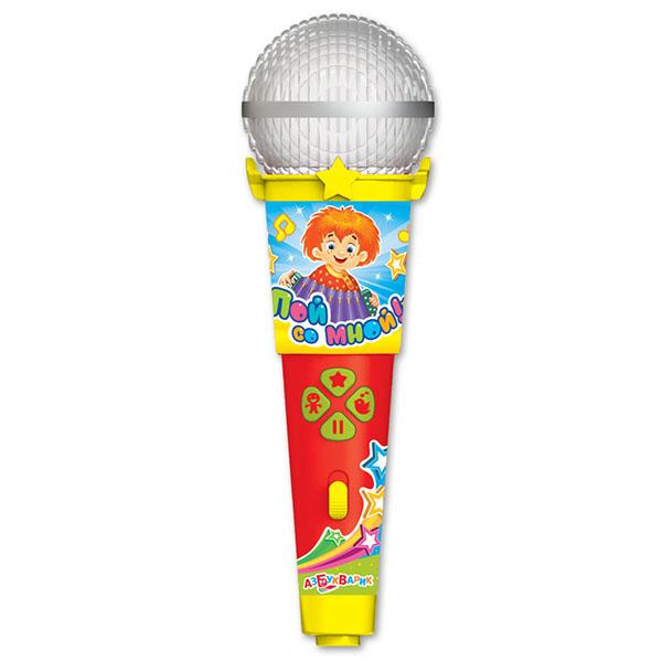 """Азбукварик 1976 Микрофон пой со мной! """"Песенки В.Шаинского"""" недорого"""
