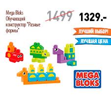 """Мега Блокс Обучающий конструктор """"Разные формы"""""""