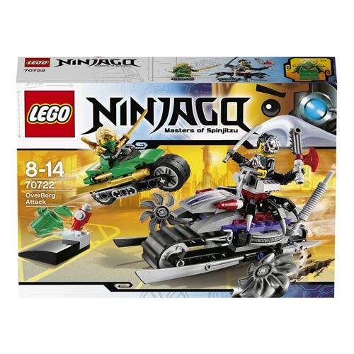 Lego Ninjago 70722 Конструктор Лего Ниндзяго Атака Киборгов