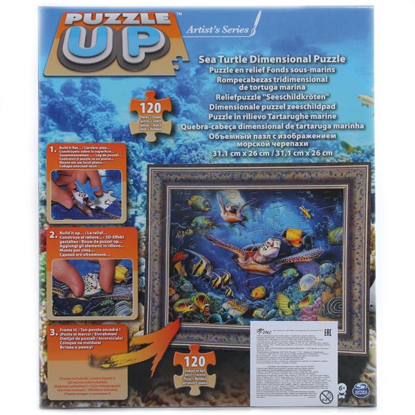 Spin Master 6035361 Настольная игра Пазл-панорама 3D