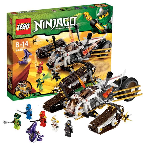 Lego Ninjago 9449 Конструктор Лего Ниндзяго Сверхзвуковой самолёт