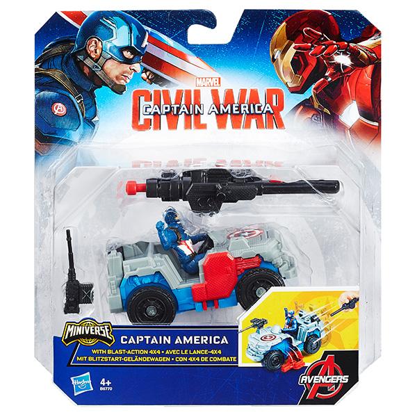 Hasbro Avengers B5769 Боевая машина Мстителей (в ассортименте)