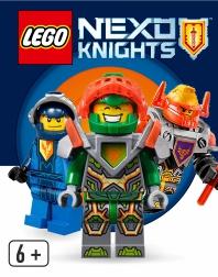 Nexo Knights 2018